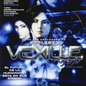 Vexille-DVD-0