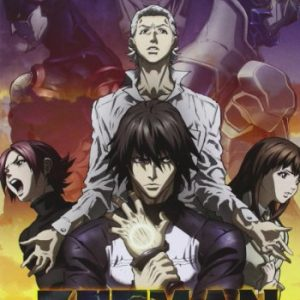 Zetman-Volumen-1-DVD-0