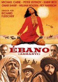bano-Ashanti-DVD-0